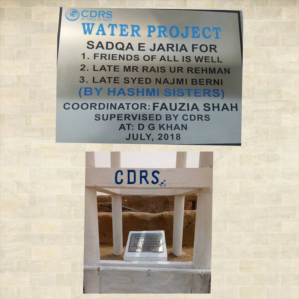 CDRS Water Projects
